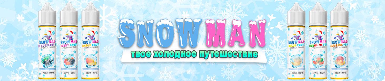 Жидкость Snowman
