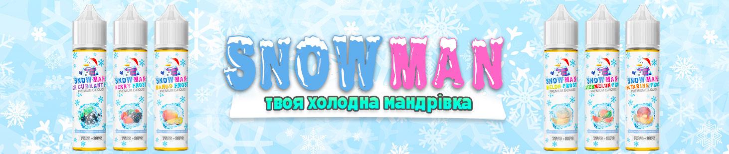 Рідина Snowman