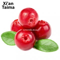 Ароматизатор Xian Taima Cranberry (Клюква)
