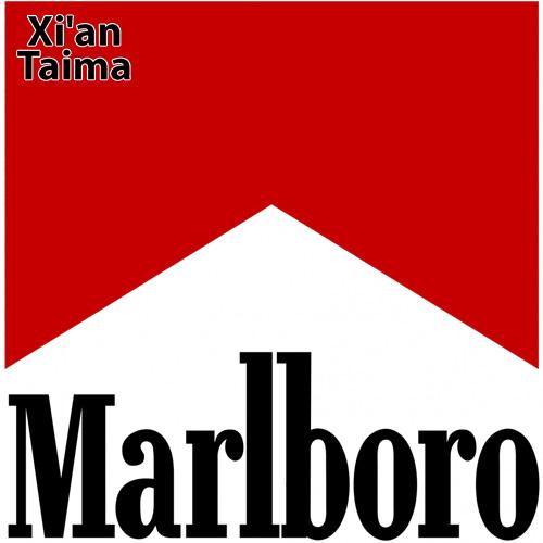 Ароматизатор Marlboro(Табак) Xian Taima