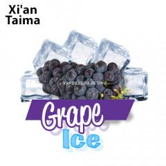 Ароматизатор Xian Taima Ice Grape (Виноград со льдом)