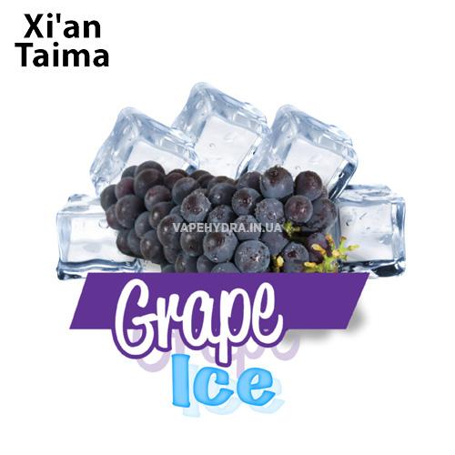Ароматизатор Ice Grape (Виноград со льдом) Xian Taima