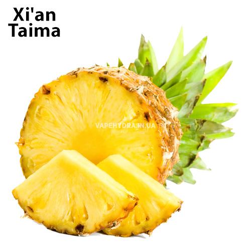 Ароматизатор Pineapple (Ананас) Xian Taima