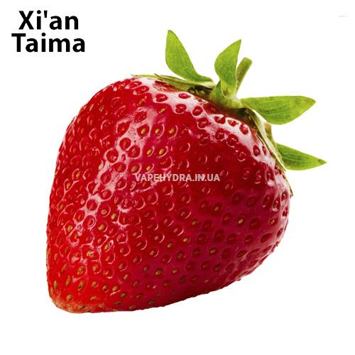 Ароматизатор Strawberry (Клубника) Xian Taima
